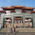 Photo of Wen Wu Temple