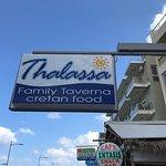 Photo de Thalassa Taverna