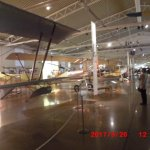 The Swedish Air Force Museum Photo