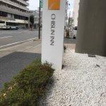 Photo of Chisun Inn Nagoya