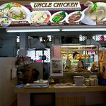 Inside of Uncle Chickens