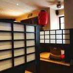 Photo of Restaurant Fuji