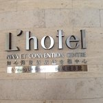Photo of L'hotel Nina et Convention Centre