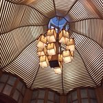 Te ceiling above us