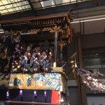 Photo de Otsu Festival Hikiyama Exhibition Pavilion