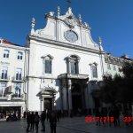 Photo of Igreja de Sao Domingos ( Santa Justa e Rufina )