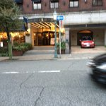 Photo of Kobe Tor Road Hotel Sanraku