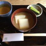 Photo de Suya-Nishiki & Kaya
