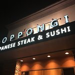Billede af Roppongi Japanese Steak & Sushi