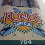 Kono's Cafe Foto