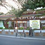 The Farmers House Taverna