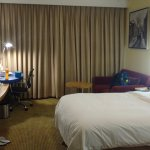 Holiday Inn Express Beijing Temple Of Heaven Foto