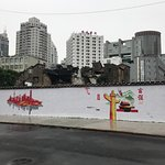 Photo of Dongtai Road, Antique Street