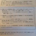 日光熊本酒店照片