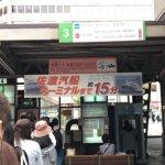 Photo of Toki Messe