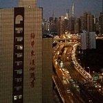 Foto de Pullman Shanghai Jing An