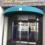 Photo of Hotel Bougainvillea Sapporo