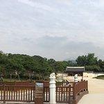 Photo de Jongmyo Shrine