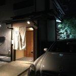 Photo of Okamura