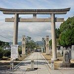 Photo of Ako Oishi Shrine
