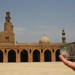 Photo of Mosque of Ibn Tulun