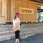 Photo of Ogaonsen Yuinoyado Bettei Tsubaki