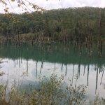 Photo of Blue Pond