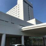 Photo of Genkai Royal Hotel