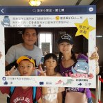 Farglory Ocean Park Foto