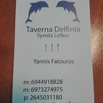 Photo of Taverna Delfinia