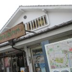 Yanagawa City Tourism Association Information Center-billede