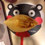 Shohei K