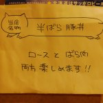 ภาพถ่ายของ Hanatokachi