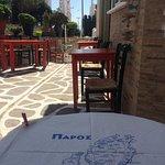 Foto di Mylos Traditional Grill