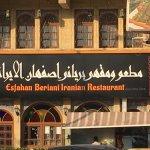 صورة فوتوغرافية لـ Beriani Esfahan Iranian Restaurant