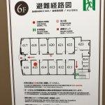 Photo of Grand Park Hotel Panex Tokyo