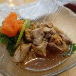 Photo of Hanaya Japanese Restaurant