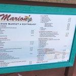 Marion's Fish Market