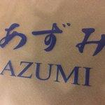 Photo of Azumi