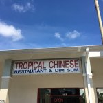 Tropical Chinese Restaurant Photo
