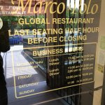 Marco Polo Global Restaurant照片