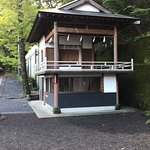 Photo of Ikaho Shrine