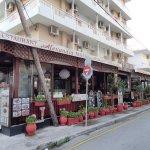 Photo of Hotel Vassilia