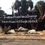 Photo of River Kwai Village (Jungle Resort)