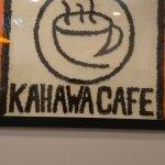 Foto van Kahawa Cafe