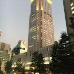 Photo of Hotel Hankyu International