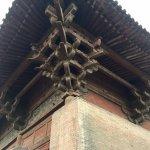 Photo de Ancient City of Pingyao