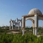 The new Islamic style park