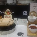 Photo of Mori Shabu House