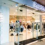 Photo de Biosfera Plaza Shopping Centre